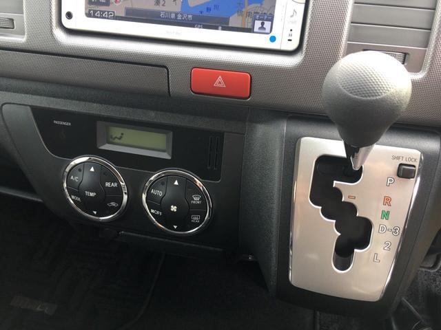 トヨタ ハイエースバン ロングスーパーGL 4WD メモリーナビ地デジTV