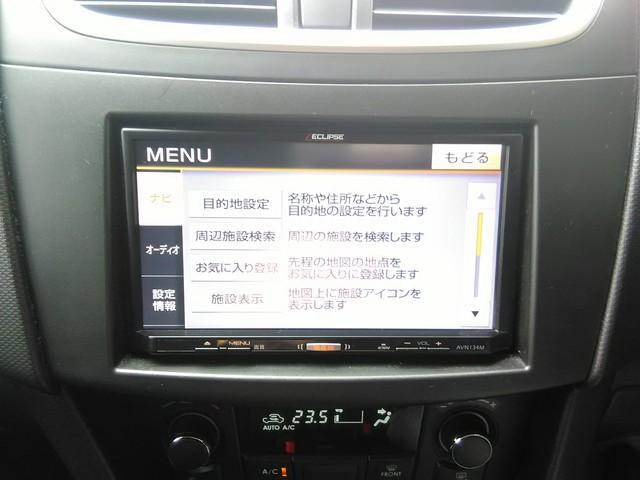 XS-DJE(18枚目)