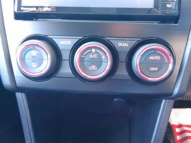 スバル インプレッサスポーツ 2.0iアイサイト  ナビ フルセグ Bカメラ AWD