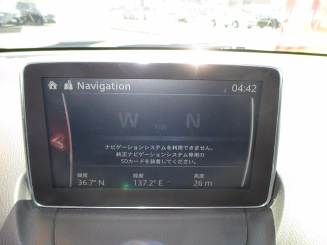 マツダ デミオ XDツーリング 純正ナビ フルセグ スマートブレーキサポート