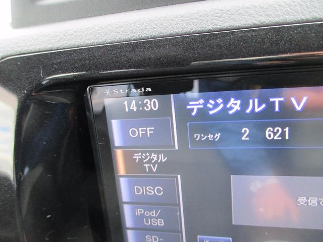 トヨタ bB Z 煌-G