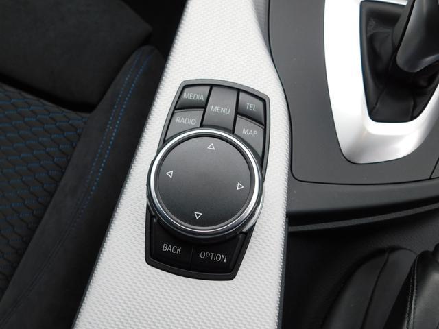 内外装も機能も車輌の隅々まで入念な点検の実施で安心を徹底。弊社独自の厳しい品質基準をクリアしてから納車致します。