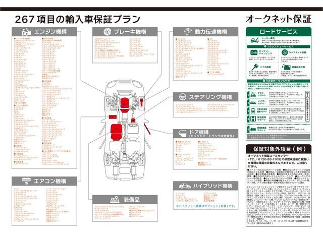 「フォルクスワーゲン」「ザ・ビートル」「クーペ」「福井県」の中古車5