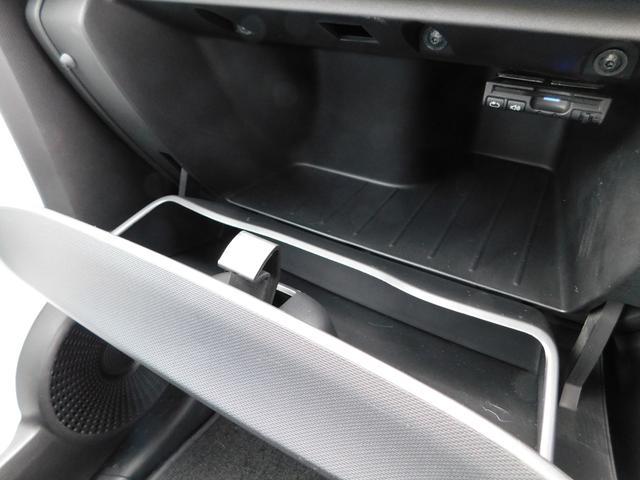 インテンス BTオーディオ AUX オートライト Rセンサー ETC(30枚目)