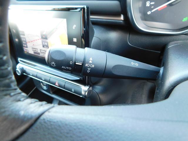 オリジンズ メモリーナビ フルセグTV BT USB ETC 純正17インチAW リヤ席モニター パーキングセンサー バックカメラ 衝突軽減ブレーキ ブラインドスポット ふらつき警告 クルコン オートエアコン(32枚目)