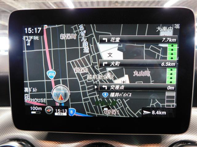GLA180 レーダーセーフティPKG ベーシックPKG 純正ナビ フルセグTV CD DVD BTオーディオ USB SD Bカメラ 18AW オートLED レーダーブレーキサポート レーンキープ 追従クルコン(15枚目)
