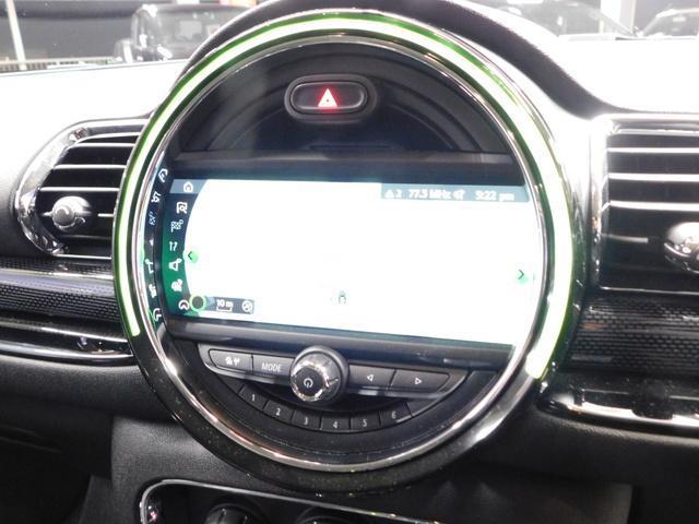 クーパー クラブマン HDDナビ バックカメラ ペッパーPKG クルコン ETC LEDオート スマートキー 純正17AW Rソナー(8枚目)