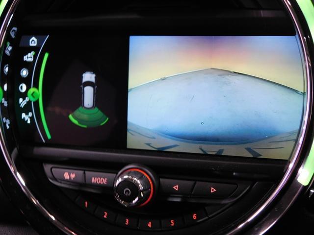 クーパー クラブマン HDDナビ バックカメラ ペッパーPKG クルコン ETC LEDオート スマートキー 純正17AW Rソナー(31枚目)