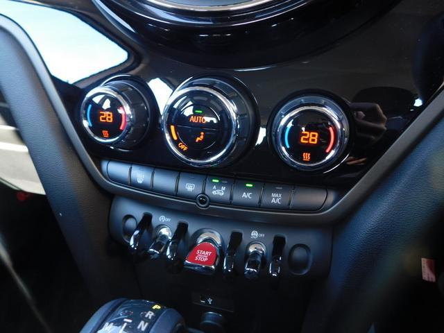 クーパーD クロスオーバー HDDナビ バックカメラ USB/BT LEDオート 純正17AW パワーバックドア 追従クルコン 衝突軽減ブレーキ リアソナー ETC(31枚目)