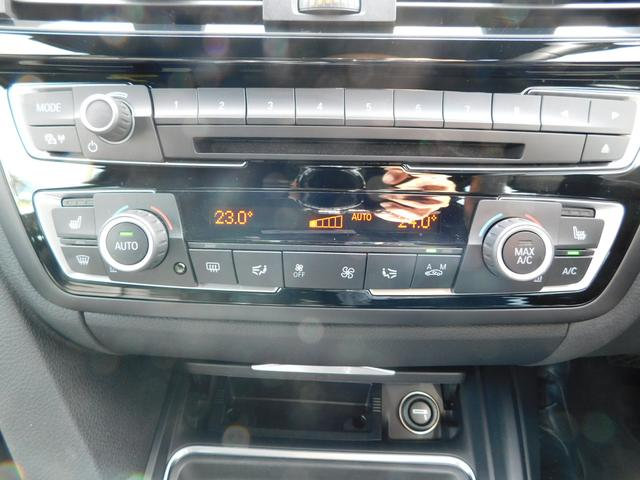 BMW BMW 420iクーペ Mスポーツ  革シート 自動ブレーキ