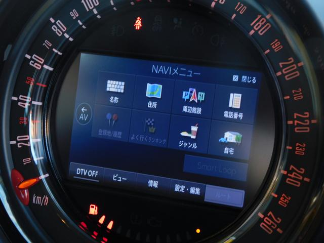 「MINI」「MINI」「SUV・クロカン」「福井県」の中古車17