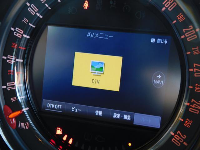 「MINI」「MINI」「SUV・クロカン」「福井県」の中古車18