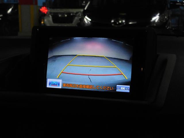 当社の展示車は全車両に車両状態説明書を掲示しております。修復歴の有無は勿論、ドア等の外板の交換歴の有無までも表示☆口頭説明では無く書面にて分かり易く表記案内させて頂いております!