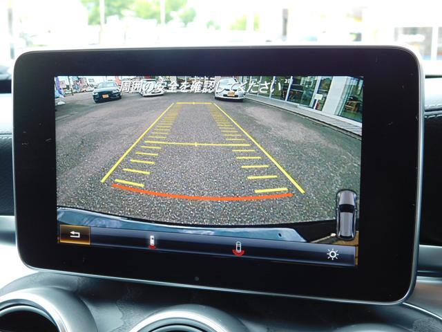 C200 ステーションワゴン スポーツ本革仕様 純正HDDナビ/フルセグTV/バックカメラ/レザーシート/パワーシート/レーダーセーフティパッケージ/純正18インチアルミホイール/追従クルーズコントロール(4枚目)