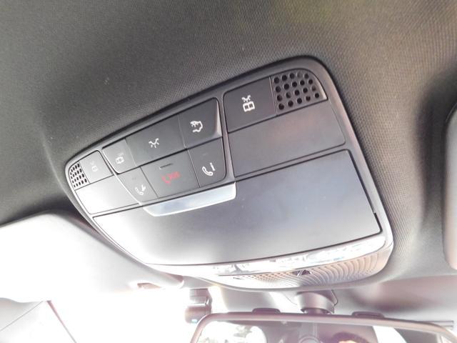 C200 ステーションワゴン スポーツ本革仕様 純正HDDナビ/フルセグTV/バックカメラ/レザーシート/パワーシート/レーダーセーフティパッケージ/純正18インチアルミホイール/追従クルーズコントロール(20枚目)