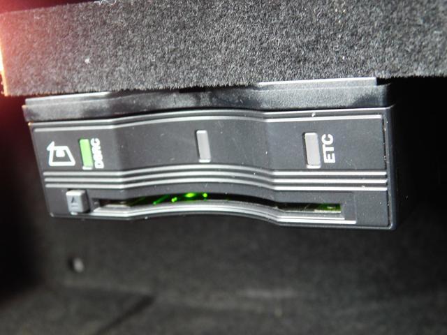 C200 ステーションワゴン スポーツ本革仕様 純正HDDナビ/フルセグTV/バックカメラ/レザーシート/パワーシート/レーダーセーフティパッケージ/純正18インチアルミホイール/追従クルーズコントロール(21枚目)