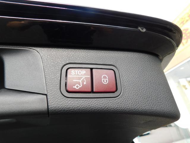 C200 ステーションワゴン スポーツ本革仕様 純正HDDナビ/フルセグTV/バックカメラ/レザーシート/パワーシート/レーダーセーフティパッケージ/純正18インチアルミホイール/追従クルーズコントロール(26枚目)