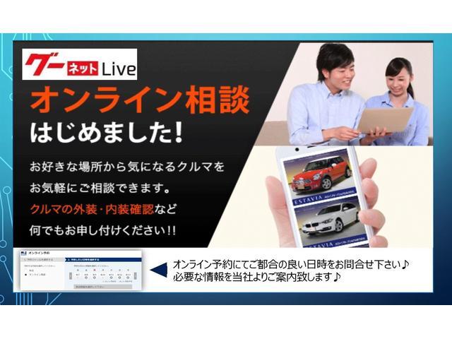 ラレード ナビTV キセノン フロント・バックカメラ 18AW Pシート クルコン 前後センサー CD ETC DVD BT USB(3枚目)