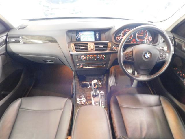 xDrive 20d ハイラインP 純正ナビフルセグTV 黒革 バックカメラ HIDライト パワーシート パワーリヤゲート クルーズコントロール(5枚目)