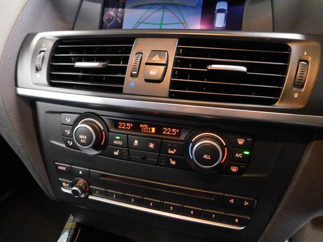 xDrive 20d ハイラインP 純正ナビフルセグTV 黒革 バックカメラ HIDライト パワーシート パワーリヤゲート クルーズコントロール(7枚目)