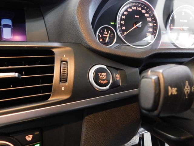 xDrive 20d ハイラインP 純正ナビフルセグTV 黒革 バックカメラ HIDライト パワーシート パワーリヤゲート クルーズコントロール(8枚目)