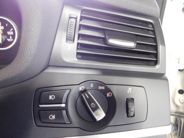 xDrive 20d ハイラインP 純正ナビフルセグTV 黒革 バックカメラ HIDライト パワーシート パワーリヤゲート クルーズコントロール(12枚目)