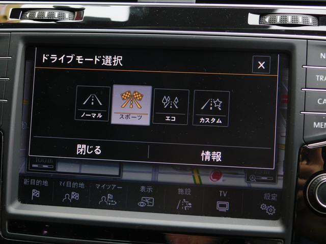 「フォルクスワーゲン」「ゴルフヴァリアント」「ステーションワゴン」「福井県」の中古車20