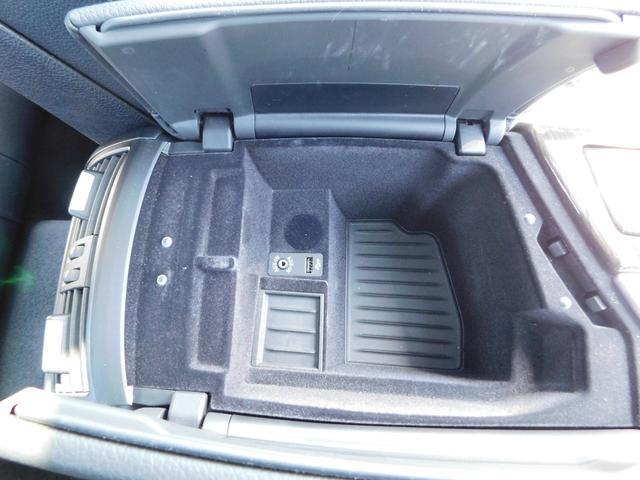 528i Mスポーツ 衝突軽減ブレーキ 追従クルコン 前後ソナー レーンアシスト シートヒーター パワーシート HDDナビ フルセグTV LEDオートライト ドラレコ Rカメラ DVD CD USB BT 皮シート ETC(28枚目)