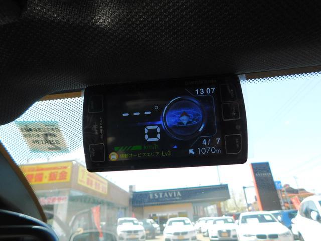 528i Mスポーツ 衝突軽減ブレーキ 追従クルコン 前後ソナー レーンアシスト シートヒーター パワーシート HDDナビ フルセグTV LEDオートライト ドラレコ Rカメラ DVD CD USB BT 皮シート ETC(29枚目)
