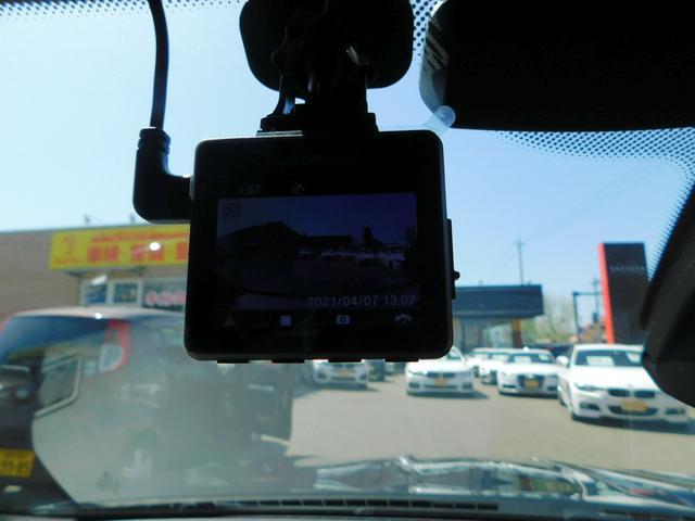 528i Mスポーツ 衝突軽減ブレーキ 追従クルコン 前後ソナー レーンアシスト シートヒーター パワーシート HDDナビ フルセグTV LEDオートライト ドラレコ Rカメラ DVD CD USB BT 皮シート ETC(30枚目)