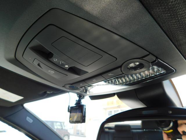 528i Mスポーツ 衝突軽減ブレーキ 追従クルコン 前後ソナー レーンアシスト シートヒーター パワーシート HDDナビ フルセグTV LEDオートライト ドラレコ Rカメラ DVD CD USB BT 皮シート ETC(31枚目)