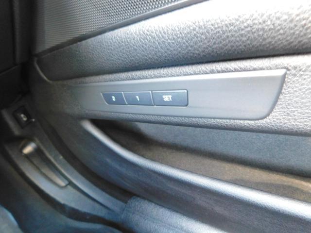 528i Mスポーツ 衝突軽減ブレーキ 追従クルコン 前後ソナー レーンアシスト シートヒーター パワーシート HDDナビ フルセグTV LEDオートライト ドラレコ Rカメラ DVD CD USB BT 皮シート ETC(32枚目)