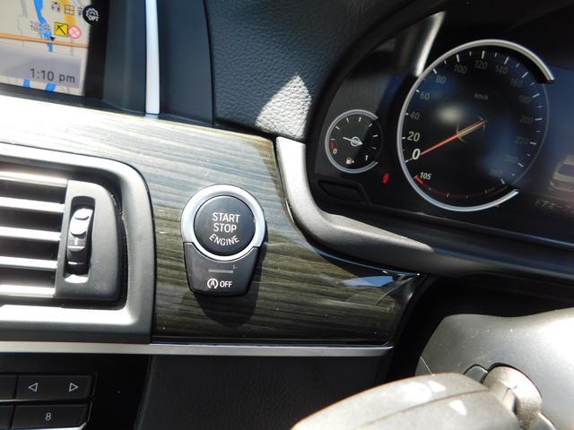 528i Mスポーツ 衝突軽減ブレーキ 追従クルコン 前後ソナー レーンアシスト シートヒーター パワーシート HDDナビ フルセグTV LEDオートライト ドラレコ Rカメラ DVD CD USB BT 皮シート ETC(37枚目)