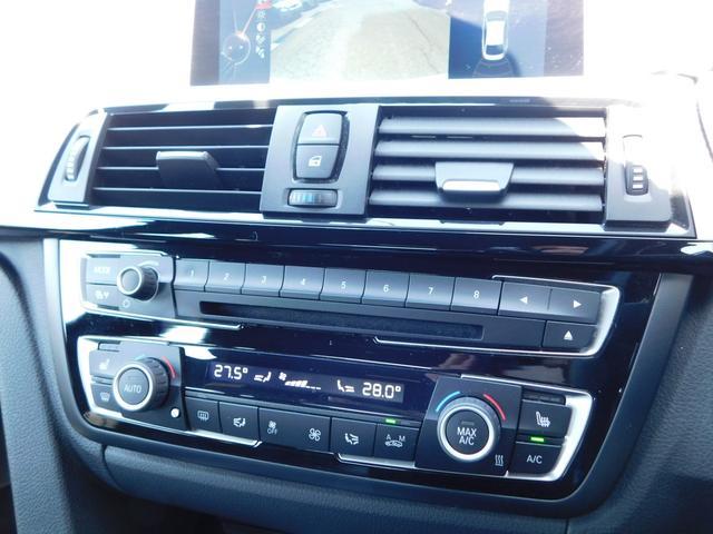420iグランクーペ Mスポーツ 純正ナビフルセグTV 衝突軽減ブレーキ パワーバックドア パワーシート 追従クルコン ブラインドスポット ドラレコ 18インチアルミ HIDオートライト(10枚目)