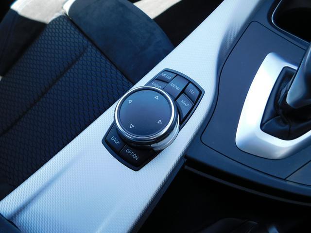 420iグランクーペ Mスポーツ 純正ナビフルセグTV 衝突軽減ブレーキ パワーバックドア パワーシート 追従クルコン ブラインドスポット ドラレコ 18インチアルミ HIDオートライト(14枚目)