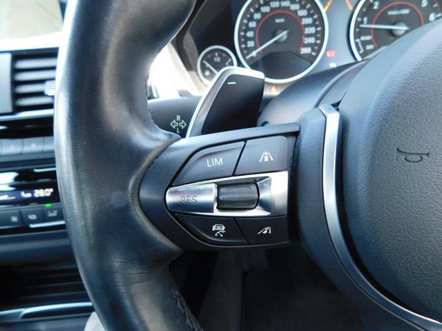 420iグランクーペ Mスポーツ 純正ナビフルセグTV 衝突軽減ブレーキ パワーバックドア パワーシート 追従クルコン ブラインドスポット ドラレコ 18インチアルミ HIDオートライト(21枚目)