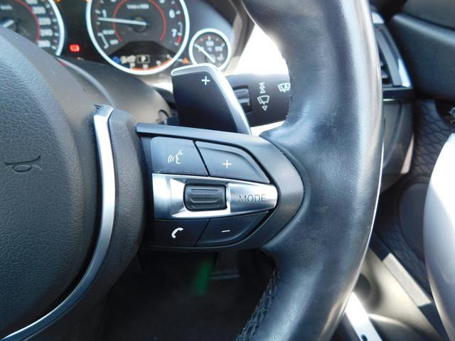 420iグランクーペ Mスポーツ 純正ナビフルセグTV 衝突軽減ブレーキ パワーバックドア パワーシート 追従クルコン ブラインドスポット ドラレコ 18インチアルミ HIDオートライト(22枚目)