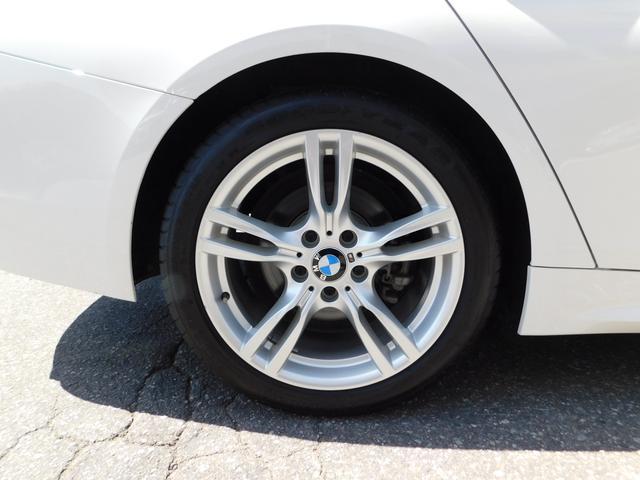 420iグランクーペ Mスポーツ 純正ナビフルセグTV 衝突軽減ブレーキ パワーバックドア パワーシート 追従クルコン ブラインドスポット ドラレコ 18インチアルミ HIDオートライト(35枚目)