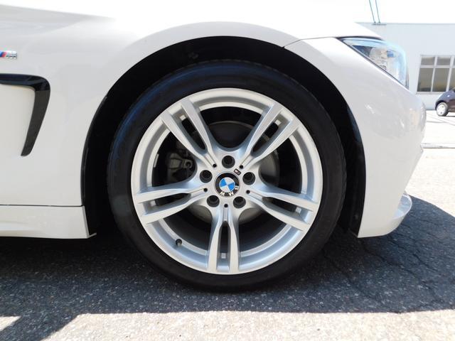 420iグランクーペ Mスポーツ 純正ナビフルセグTV 衝突軽減ブレーキ パワーバックドア パワーシート 追従クルコン ブラインドスポット ドラレコ 18インチアルミ HIDオートライト(36枚目)