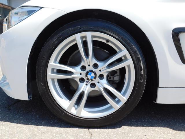 420iグランクーペ Mスポーツ 純正ナビフルセグTV 衝突軽減ブレーキ パワーバックドア パワーシート 追従クルコン ブラインドスポット ドラレコ 18インチアルミ HIDオートライト(37枚目)