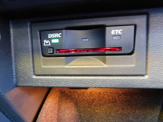 TSIコンフォートラインプレミアムエディション メモリーナビ フルセグTV Bカメラ CD DVD SD BTオーディオ USB 衝突軽減ブレーキ ISTOP ACC HIDオートライト ETC スマートキー 純正16AW(28枚目)