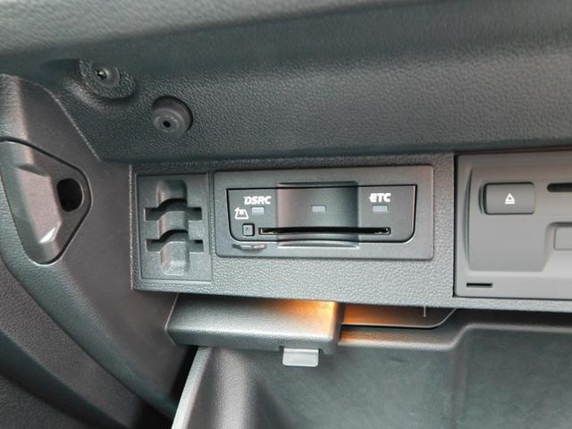 TSI Rライン ナビTV ダイナミックPKG LED 全方位カメラ 衝突軽減ブレーキ レーンキープアシスト ドラレコ 追従クルコン シートヒーター デジタルメーター 19AW ETC CD DVD USB SD BT(32枚目)