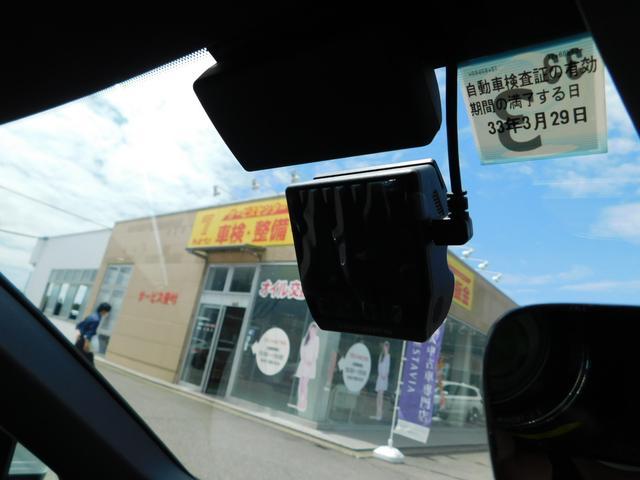 TSI Rライン ナビTV ダイナミックPKG LED 全方位カメラ 衝突軽減ブレーキ レーンキープアシスト ドラレコ 追従クルコン シートヒーター デジタルメーター 19AW ETC CD DVD USB SD BT(36枚目)