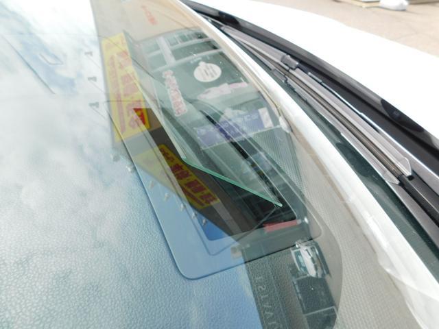 TSI Rライン ナビTV ダイナミックPKG LED 全方位カメラ 衝突軽減ブレーキ レーンキープアシスト ドラレコ 追従クルコン シートヒーター デジタルメーター 19AW ETC CD DVD USB SD BT(58枚目)
