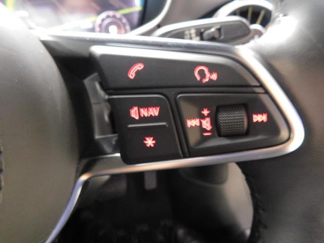 2.0TFSI レザーパッケージ ブラックレザーシート シートヒーター メモリーナビ フルセグTV CD DVD SD AUX USB BTオーディオ オートLED スマートキー ISTOP 純正17AW ETC(29枚目)