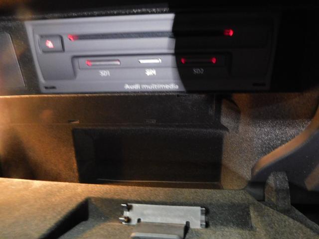 2.0TFSI レザーパッケージ ブラックレザーシート シートヒーター メモリーナビ フルセグTV CD DVD SD AUX USB BTオーディオ オートLED スマートキー ISTOP 純正17AW ETC(34枚目)