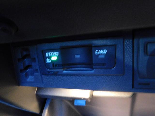 TDI 4モーション ハイライン メモリーナビ フルセグTV 全方位カメラ CD DVD SD BTオーディオ USB オートLED ブラックレザーシート パワーシート シートヒーター パワーリアゲート ACC レーンアシスト ETC(30枚目)