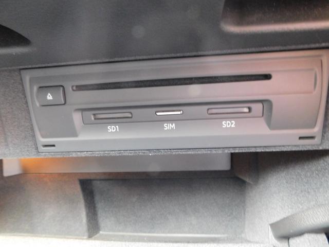 スポーツバック30TFSI スポーツ 純正メモリナビ フルセグTV 追従クルーズコントロール LEDオートライト ブルートゥースオーディオ DVD視聴 CD USB シートヒーター バーチャルコックピット バックカメラ ETC(29枚目)