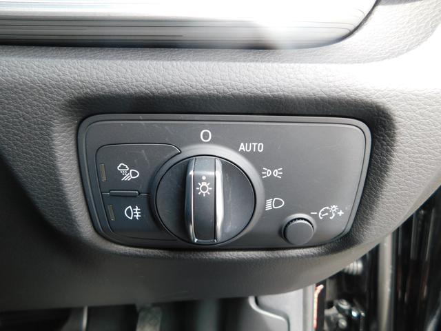 スポーツバック30TFSI スポーツ 純正メモリナビ フルセグTV 追従クルーズコントロール LEDオートライト ブルートゥースオーディオ DVD視聴 CD USB シートヒーター バーチャルコックピット バックカメラ ETC(33枚目)