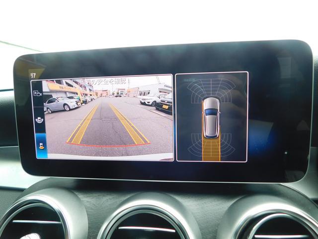 C220d ワゴンアバンギャルド AMGライン ナビTV レーダーセーフティPKG オートLED レザーシート シートヒーター ドラレコ 前後ソナー パワーバックドア ETC 18AW USB BTオーディオ(14枚目)